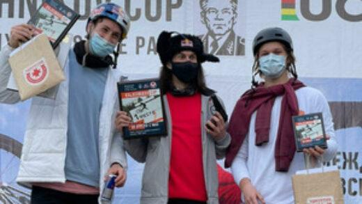 Ganadores de la Copa Kalashnikov de BMX Freestyleen Izhevsk en Rusia